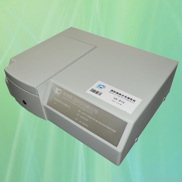 透射液体分光测色仪CS-810