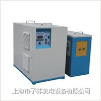 中频熔炼炉,金属熔炼炉、小型熔炼炉、工业IGBT电炉