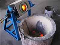 中频加热熔炼设备