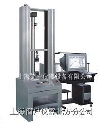 材料试验机 (电话400-021-5217) cy,电脑/侍服/液压拉力机