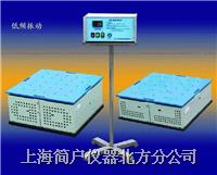 振动试验台电话:400-021-5217 VS(随机、定频,扫频、正玄)