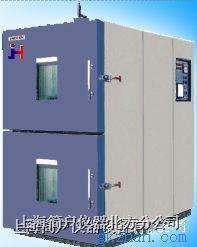 简易冷热冲击箱/冷热冲击试验机 ES/ts