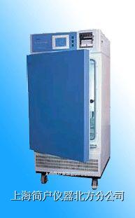 药品稳定性试验箱,药品强光稳定性试验箱,综合药品稳定性试验箱 JH