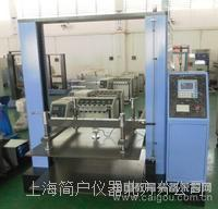 单柱万能材料试验箱 JHR-500P