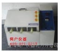 蒸汽老化箱/蒸汽老化设备/aging tester/锡焊设备 JWVT蒸汽老化箱