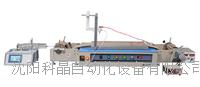 MSK-ESC-R2R卷对卷静电纺丝系统沈阳科晶