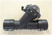 台湾协羽SH气动隔膜阀
