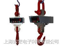 DT-5T电子吊秤 DT-5T电子吊秤
