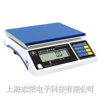 AWH(SA)-15上海电子秤 AWH(SA)-15