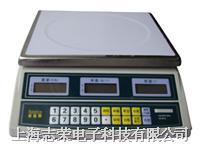 BCS-SN上海电子秤 BCS-SN