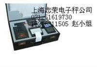 5B-2A型COD测定仪 5B-2A型COD测定仪
