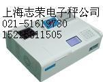 5B-3A智能一体经济型COD测定仪 5B-3A智能一体经济型COD测定仪