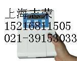 兰州连华5B-3F经济型COD测定仪 兰州连华5B-3F经济型COD测定仪