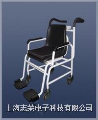 医用轮椅称价格,不锈钢轮椅称,医院专用轮椅称,座椅称 scs
