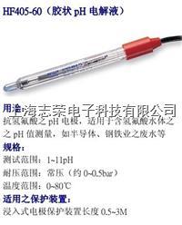 Suntex,HF405-60 HF405-60
