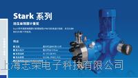 STARK系列液压隔膜计量泵 STARK