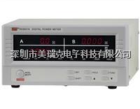 REK美瑞克新品 RK9901N  数字功率计 智能电量测试仪 全新原装 RK9901N