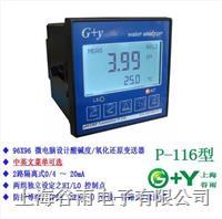 進口ph值檢測儀,ph值測試儀,ph檢測儀價格優
