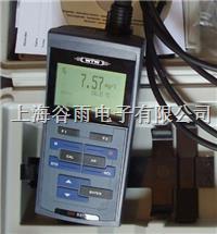 wtw  Oxi3205/Oxi3210/Oxi3310 便携式溶解氧仪