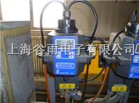 HF70914  HF浊度仪福尔马肼溶液