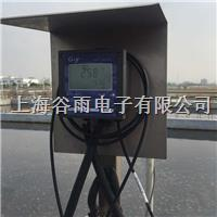 濁度/懸浮固體/汙泥濃度儀