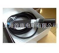 PC1R1A PH電極