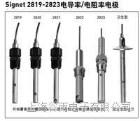 美國+GF+Signet、电导率电极、3-2819-1、3-2820-1、3-2821-1