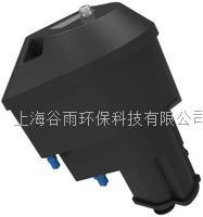 上海G+y數字化低量程濁度傳感器