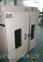 热风循环烘箱 SXH-1000
