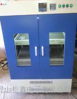 控温控湿存储柜