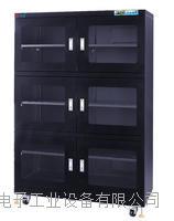 电子防潮柜 SXA-1460