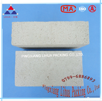 江西萍乡-Lihua 微孔陶瓷过滤板、砖、管