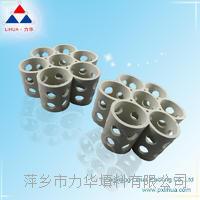 焦化 煤气 洗涤塔专用轻瓷梅花环 飞碟环 轻瓷七孔连环