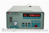 激光尘埃粒子计数器 CLJ-BM(D)