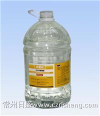 医用抗菌洗手液 (非离子)5L(经济型)-