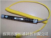 表面热电偶TP-K03 TP-K03