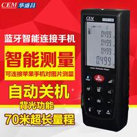 CEM华盛昌iLDM-150激光测距仪0.05-70米 可连接苹果手机安卓系统