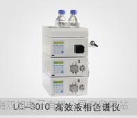 LC-3010 系列高效?#21512;?#33394;谱仪 LC3010