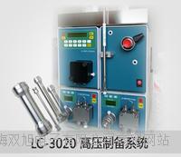 LC-3020 中-高压联用制备色谱系统 LC3020