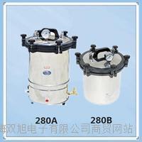 灭菌锅YX-280