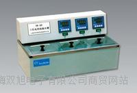 三孔电热恒温水槽 使用方法  制造厂家 三孔电热恒温水槽