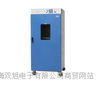 DGG9420A立式电热鼓风干燥箱  参数  使用方法  制造厂家 DGG9420A