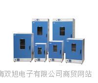 9030A立式电热恒温鼓风干燥箱   9036A  使用方法  制造厂家 9036A