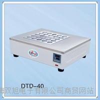多用途恒温消解仪DTD-40  参数   购买方法 安装方式 DTD40