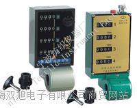 YH102型四班制細紗計長表 YH102