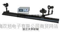 FB760-4型 固体介质折射率测定仪 FB760-4