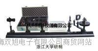 FB760-1型-FB760-A?#25237;?#21151;能光学实验仪 FB760-1