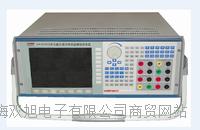 DH3030D多功能交流采样变送器检定装置 DH3030D