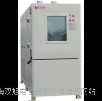 COWWS5 系列混合集成电路高(低)温动态老化系统