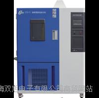 ELEG-VL晶体振荡器 高低温老化测试系统 ELEG-VL
